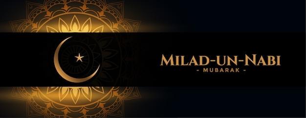 Diseño de banner dorado islámico milad un nabi mubarak