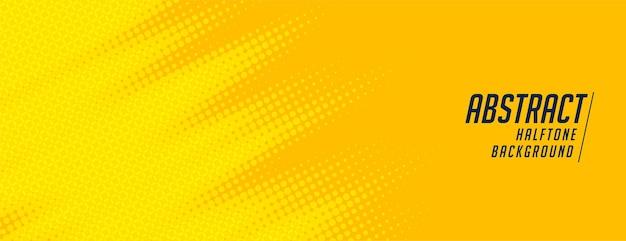 Diseño de banner elegante ancho de semitono amarillo abstracto