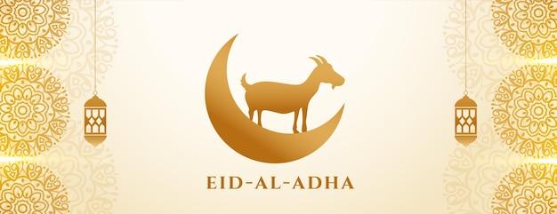 Diseño de banner elegante dorado eid al adha