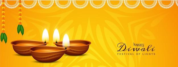 Diseño de banner elegante festival happy diwali de color amarillo