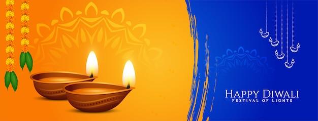 Diseño de banner elegante para el festival happy diwali con lámparas