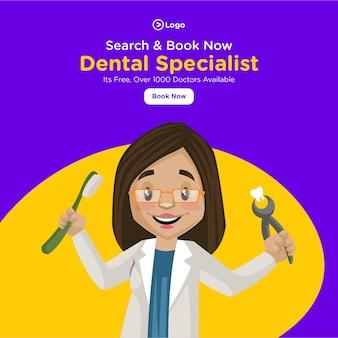 Diseño de banner de especialista dental con cepillo de dientes y diente.