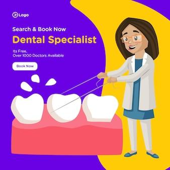 Diseño de banner de especialista dental limpiando los dientes con un hilo.