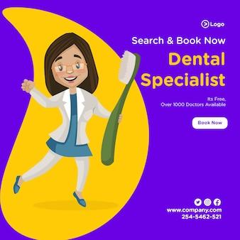 Diseño de banner de especialista dental sosteniendo un cepillo en la mano y bailando