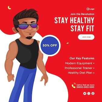 Diseño de banner de estilo de dibujos animados mantenerse saludable y mantenerse en forma