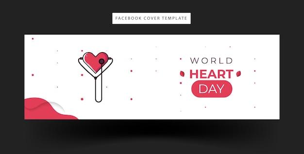 Diseño de banner de fanpage de facebook con tema de celebración mundial del corazón