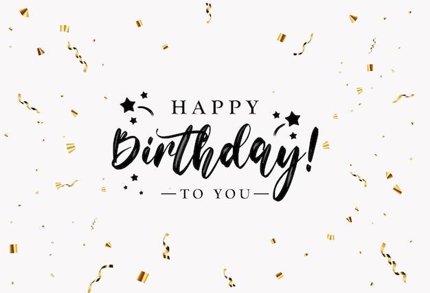 Diseño de banner de felicitaciones de feliz cumpleaños con confeti, globos y cinta de brillo brillante para fondo de fiesta. ilustración