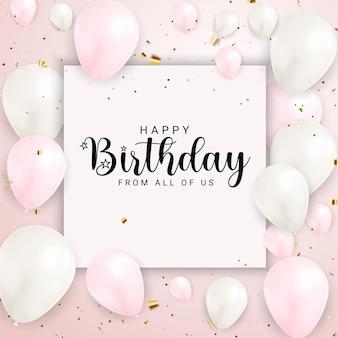 Diseño de banner de felicitaciones de feliz cumpleaños con globos de confeti para fondo de fiesta de vacaciones