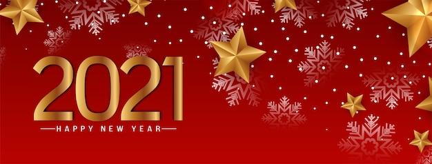 Diseño de banner de feliz año nuevo 2021 de color rojo