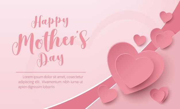 Diseño de banner de feliz día de la madre