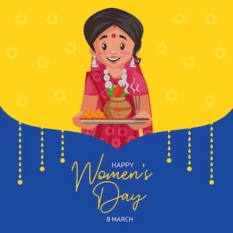 Diseño de banner de feliz día de la mujer con mujer india sosteniendo el plato de adoración en su mano