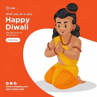 Diseño de banner de feliz diwali gran descuento.