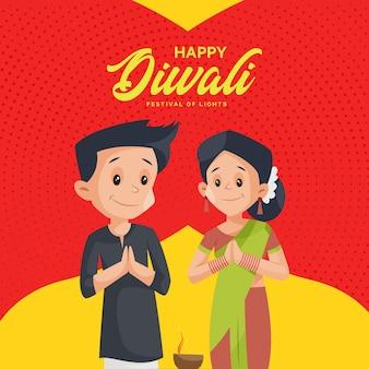 Diseño de banner de feliz diwali con hombre y mujer de pie con la mano de saludo