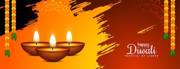 Diseño de banner de feliz festival de diwali con lámparas