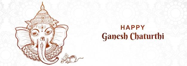 Diseño de banner de festival artístico creativo ganesh chaturthi