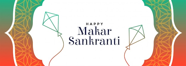 Diseño de banner de festival de celebración feliz makar sankranti