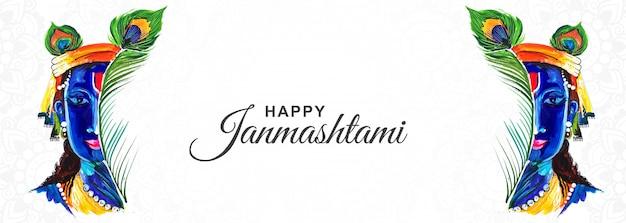 Diseño de banner de festival creativo feliz krishna janmashtami