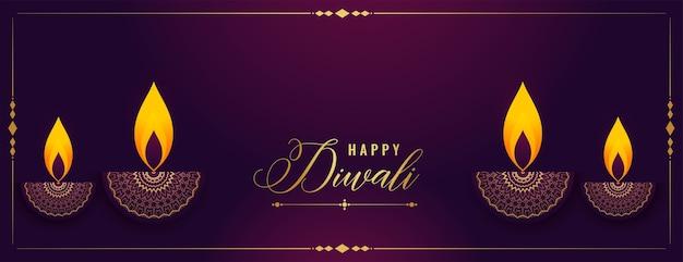 Diseño de banner de festival de diya decorativo feliz diwali