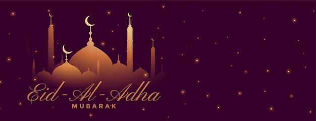 Diseño de banner del festival eid al adha mubarak