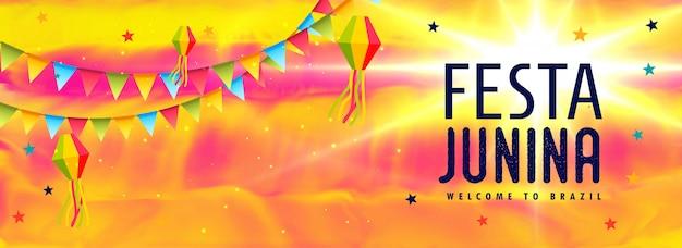 Diseño de banner de festival de fiesta junina brasil abstracta