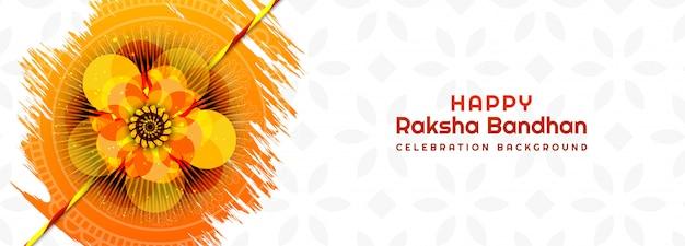Diseño de banner de festival hindú raksha bandhan