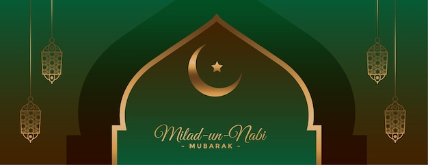 Diseño de banner del festival islámico milad un nabi