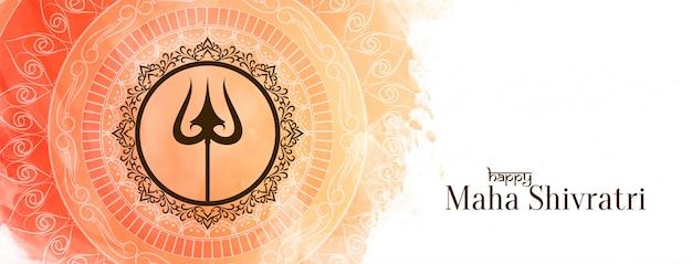 Diseño de banner de festival religioso maha shivratri