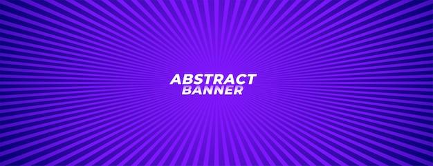 Diseño de banner de fondo abstracto púrpura línea zoom rayos