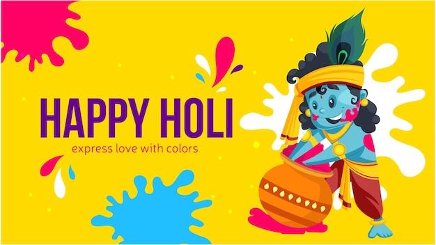 Diseño de banner de happy holi express love con colores.