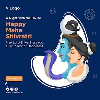 Diseño de banner de happy maha shivratri