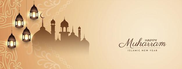 Diseño de banner happy muharram marrón suave