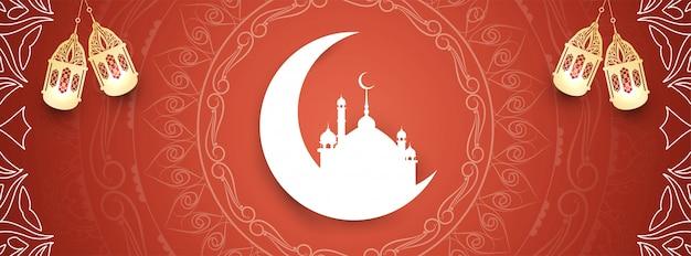 Diseño de banner hermoso islámico abstracto eid mubarak