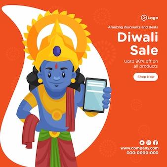 Diseño de banner de increíbles descuentos y ofertas venta de diwali