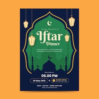 Diseño de banner islámico con invitación a la fiesta iftar