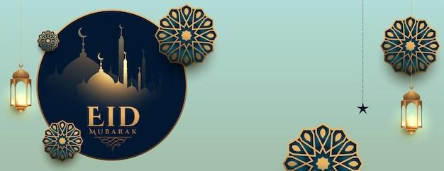 Diseño de banner islámico realista de eid mubarak