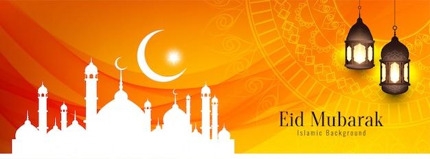 Diseño de banner islámico religioso eid mubarak