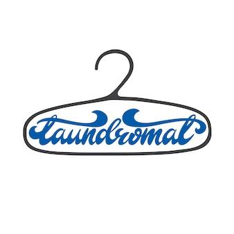 Diseño de banner con letras laundromat. ilustración vectorial