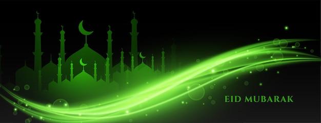 Diseño de banner de luces de eid mubarak verde