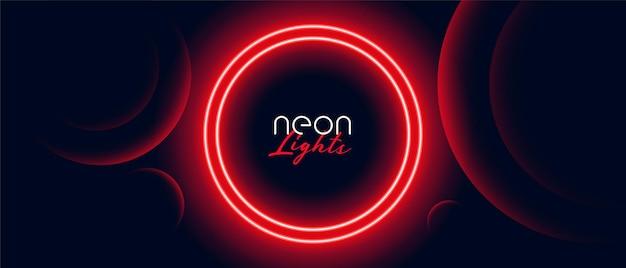 Diseño de banner de marco de luz de círculo de neón rojo