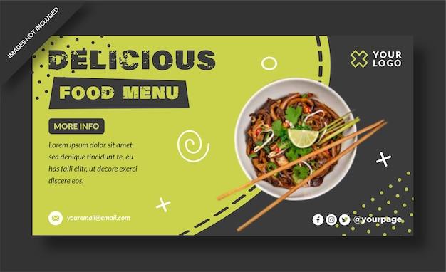 Diseño de banner de menú de comida deliciosa premium