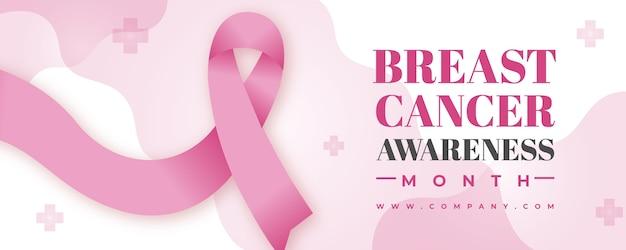 Diseño de banner del mes de concientización sobre el cáncer de mama