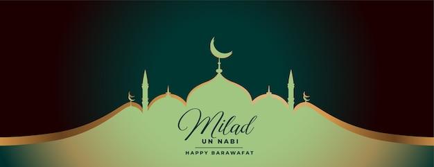 Diseño de banner de mezquita milad un nabi