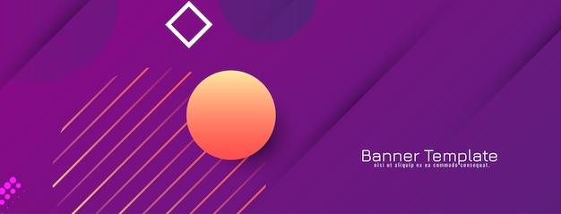 Diseño de banner moderno colorido abstracto