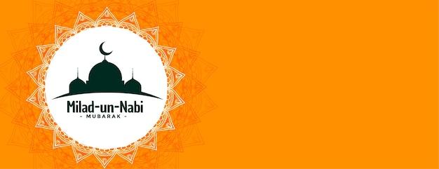 Diseño de banner naranja decorativo milad un nabi