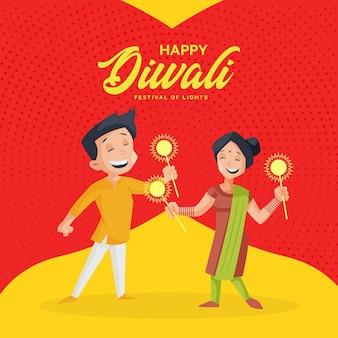 Diseño de banner de niños celebrando diwali con bengalas.