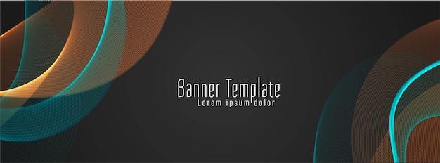 Diseño de banner oscuro ondulado colorido moderno