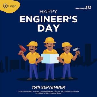 Diseño de banner de plantilla de estilo de dibujos animados feliz día de los ingenieros