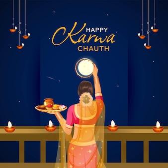 Diseño de banner de plantilla de estilo de dibujos animados feliz karwa chouth