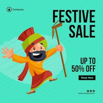 Diseño de banner de plantilla de estilo de dibujos animados de venta de festival