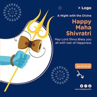Diseño de banner de plantilla feliz maha shivratri